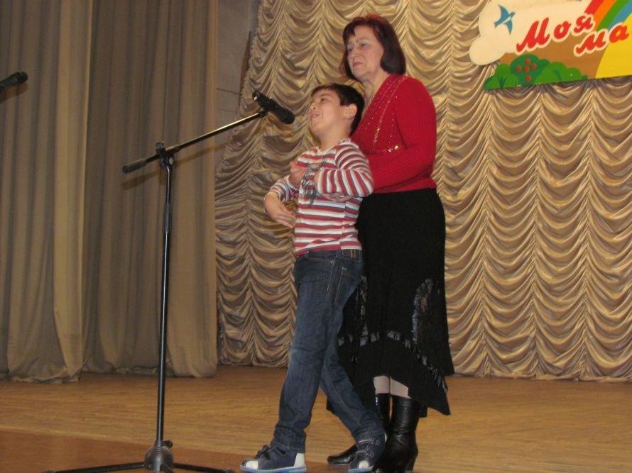 Мариупольские дети с ограниченными возможностями признались мамам в любви (ФОТО), фото-7