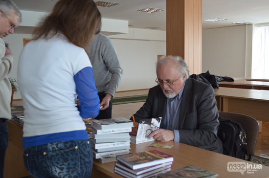 У Луцьку презентували «смачні» книги Юрія Винничука (ФОТО), фото-1