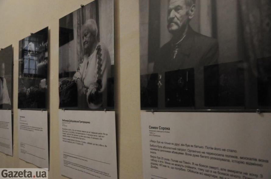Луганский фотограф открыл во Львове выставку, посвященную ветеранам ОУН-УПА, фото-1
