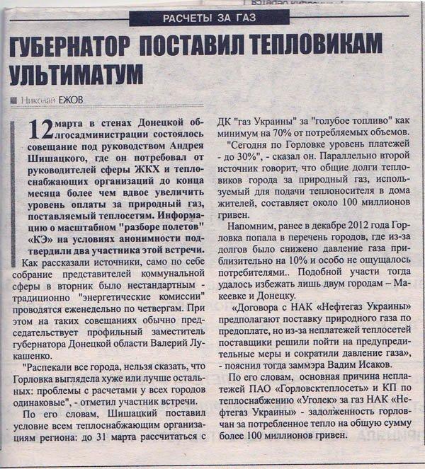 'ЄЁа®ўвм10002