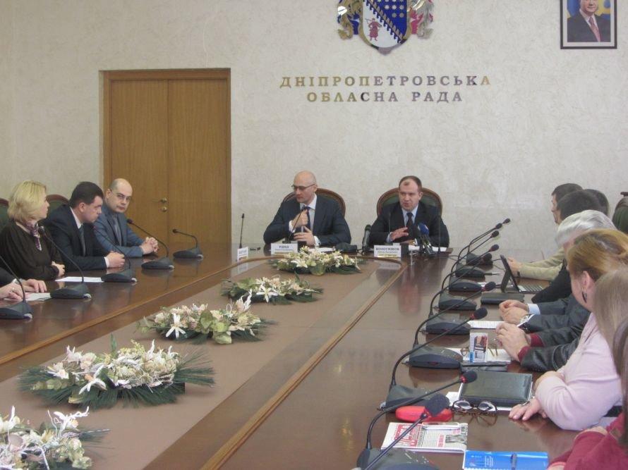 Днепропетровские власти решили дружить с общественниками (ФОТОРЕПОРТАЖ), фото-1
