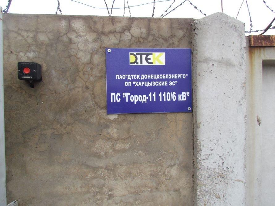 """В Мариуполе наконец-то закончат строительство подстанции """"Город-11 110/6 кВ, фото-1"""
