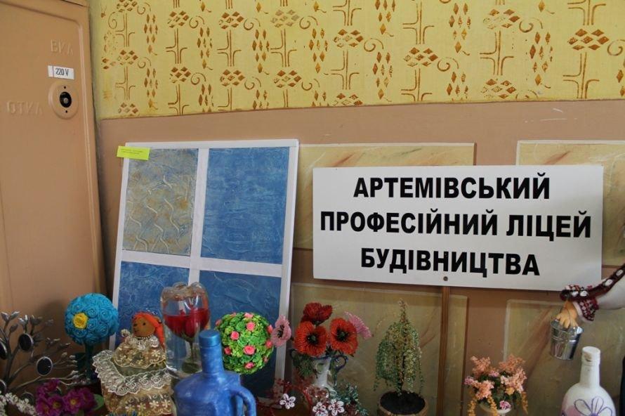 Конкурс работ артемовских училищ: в Донецк поедут лоза и фотографии, фото-10