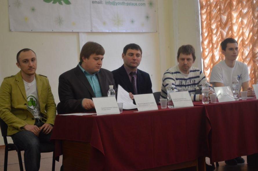 Начало пресс конференции