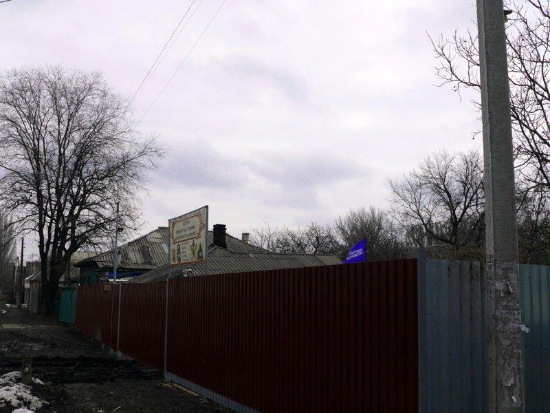 В Луганске покупают антиквариат под флагом Партии Регионов, фото-1