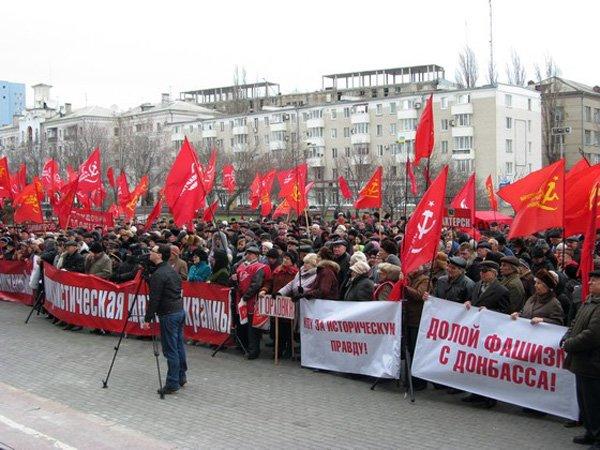 Горловские коммунисты требовали в Донецке пресечь вылазки экстремистов «Свободы», фото-1