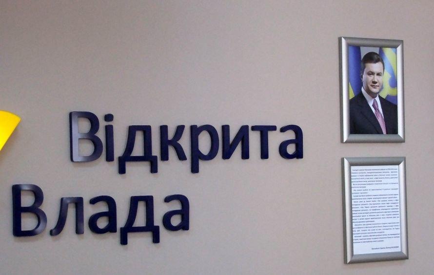 В Донецке начал работать первый в Украине узел выдачи загранпаспортов (фото), фото-1