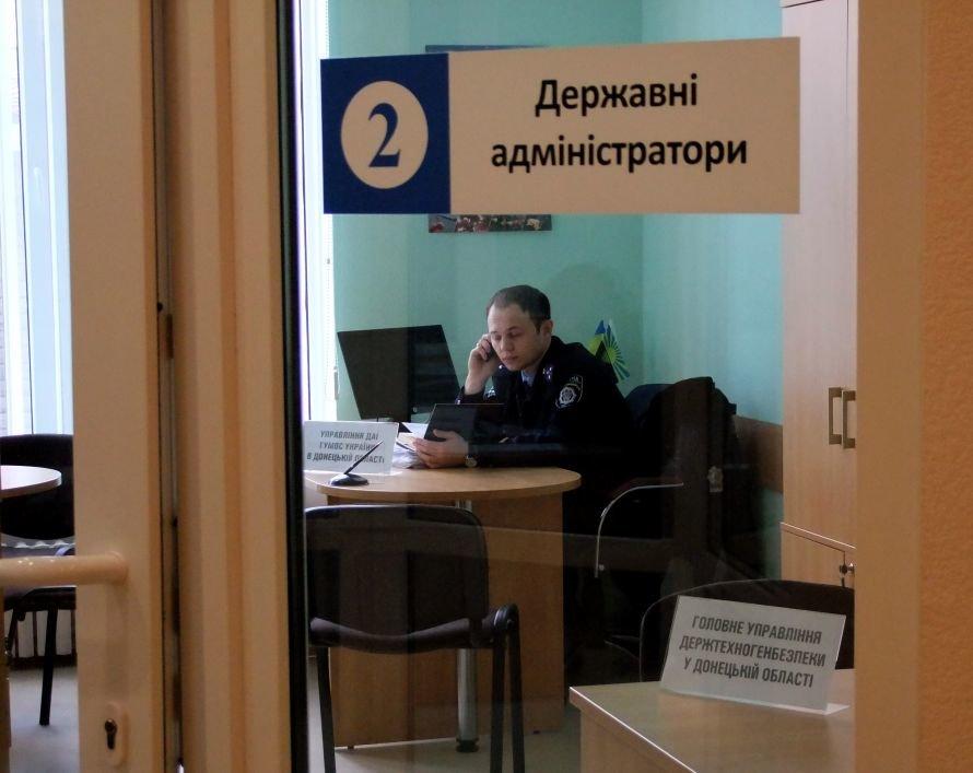 В Донецке начал работать первый в Украине узел выдачи загранпаспортов (фото), фото-3