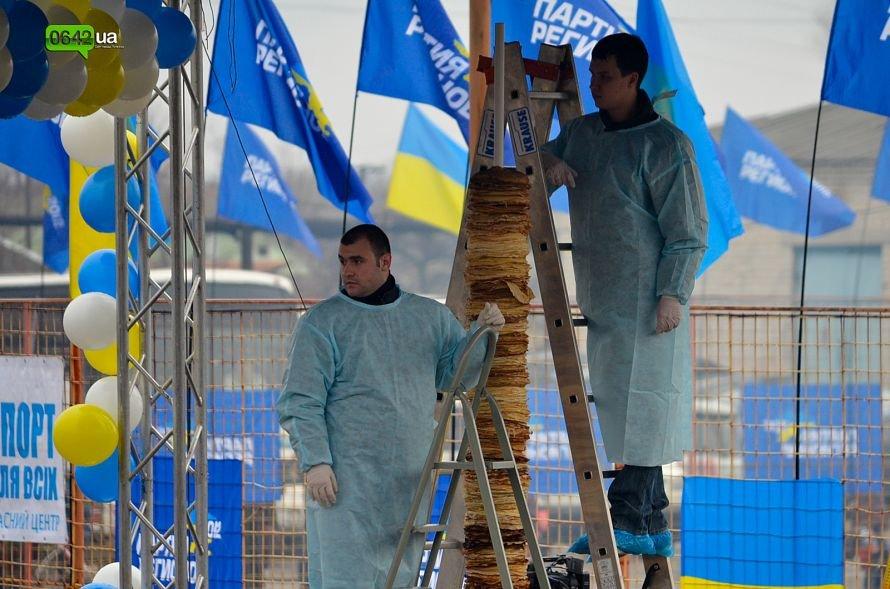 В Луганской области установили новый 3-х метровый рекорд Украины (ФОТО), фото-5