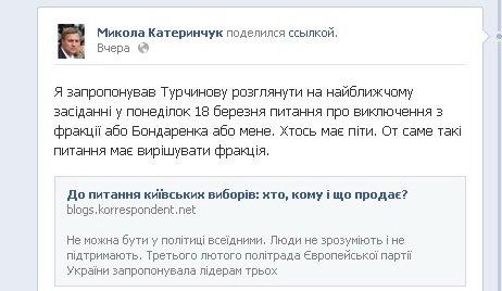 !!!!!Катеринчук