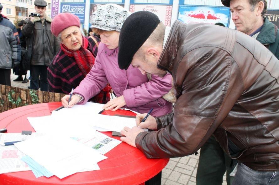 Митинг против добычи сланцевого газа в Артемовском районе: депутатов назвали предателями, Януковича - тоже (ВИДЕО + ФОТО), фото-3