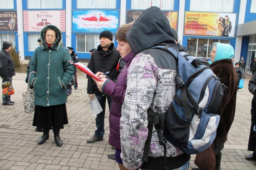 Митинг против добычи сланцевого газа в Артемовском районе: депутатов назвали предателями, Януковича - тоже (ВИДЕО + ФОТО), фото-4