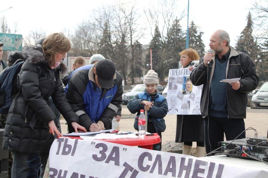 Митинг против добычи сланцевого газа в Артемовском районе: депутатов назвали предателями, Януковича - тоже (ВИДЕО + ФОТО), фото-2