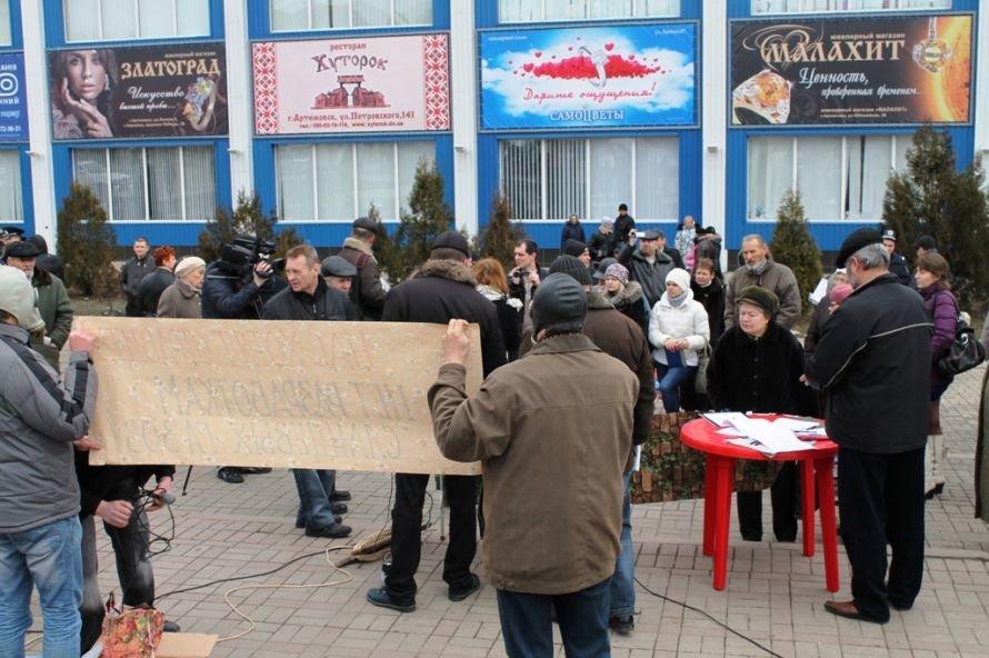 Митинг против добычи сланцевого газа в Артемовском районе: депутатов назвали предателями, Януковича - тоже (ВИДЕО + ФОТО), фото-6
