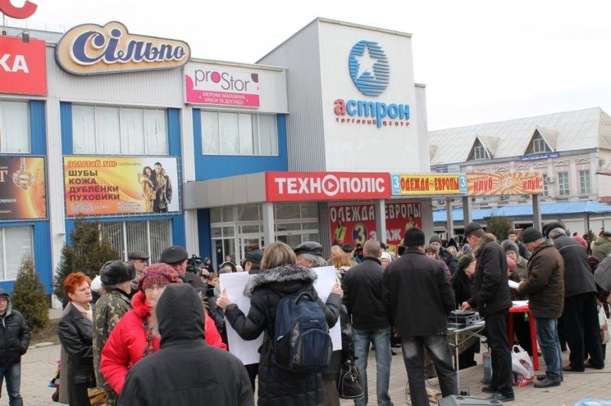 Митинг против добычи сланцевого газа в Артемовском районе: депутатов назвали предателями, Януковича - тоже (ВИДЕО + ФОТО), фото-5