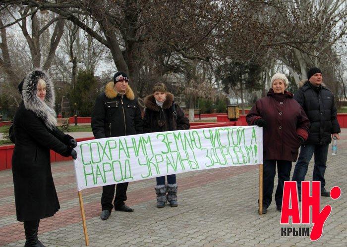 В Керчи люди вышли на митинг против добычи сланцевого газа, фото-1