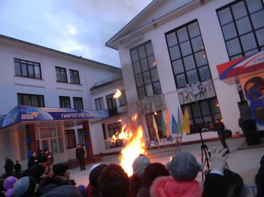 В Кривом Роге сожгли «зиму» и призвали весну (ФОТО), фото-8