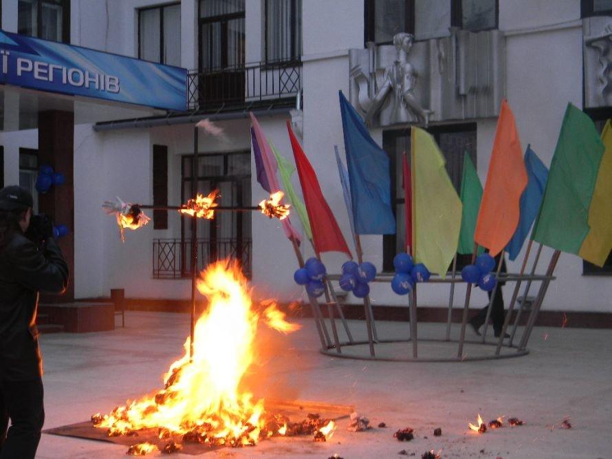 В Кривом Роге сожгли «зиму» и призвали весну (ФОТО), фото-9