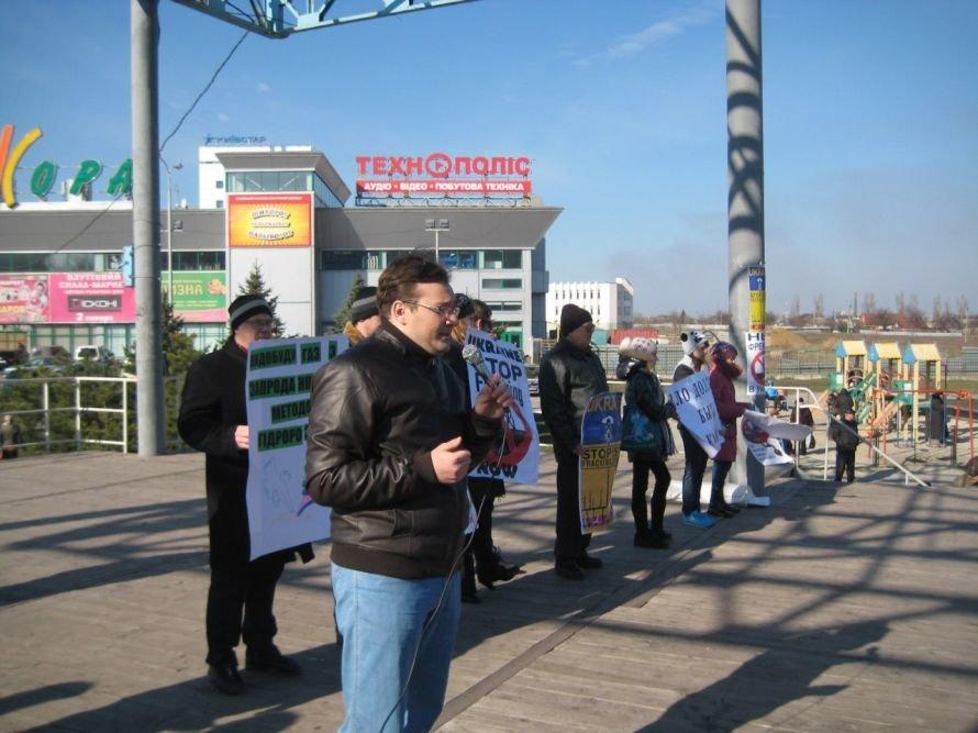 Вне политики - во власти справедливости. Мариупольцы выступили против добычи сланца, фото-4