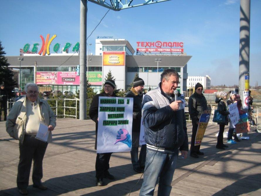 Вне политики - во власти справедливости. Мариупольцы выступили против добычи сланца, фото-3