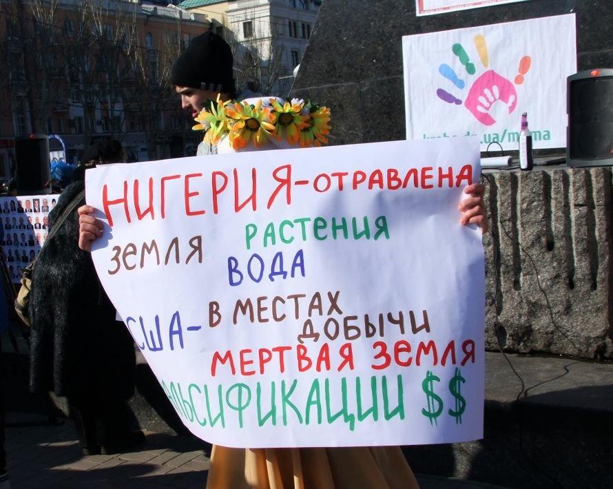 В центре Донецка протестовали против добычи сланцевого газа (фото, видео), фото-2