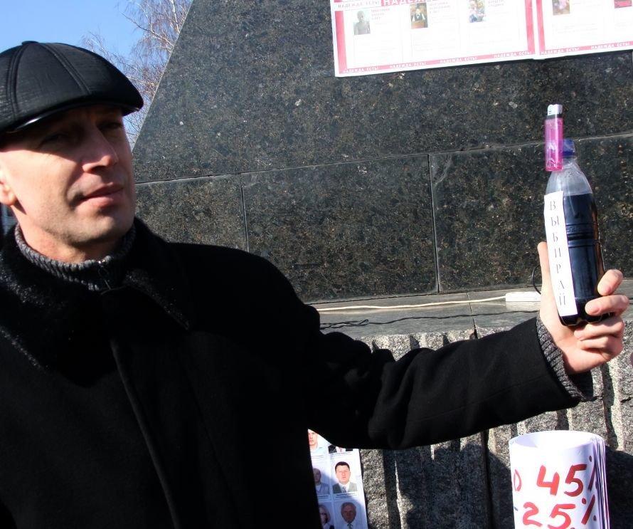 В центре Донецка протестовали против добычи сланцевого газа (фото, видео), фото-7