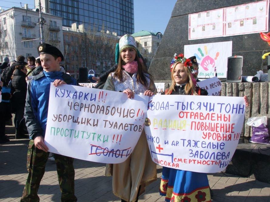 В центре Донецка протестовали против добычи сланцевого газа (фото, видео), фото-3