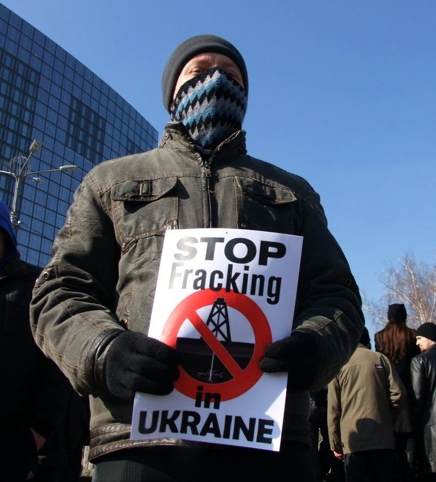 В центре Донецка протестовали против добычи сланцевого газа (фото, видео), фото-1
