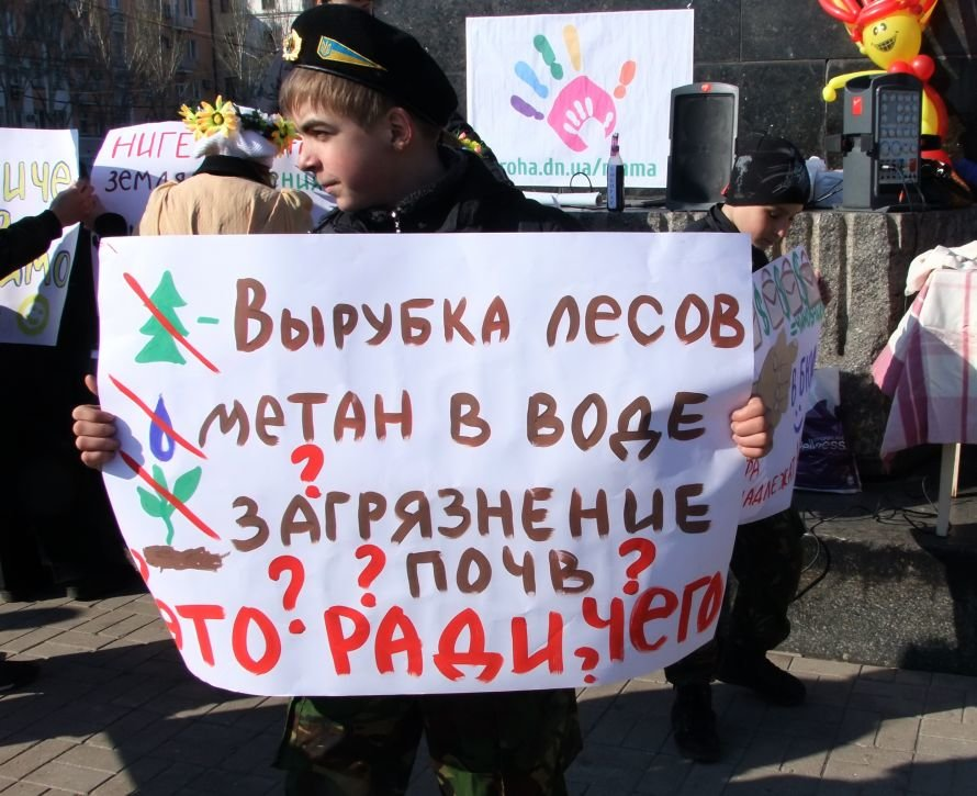 В центре Донецка протестовали против добычи сланцевого газа (фото, видео), фото-4