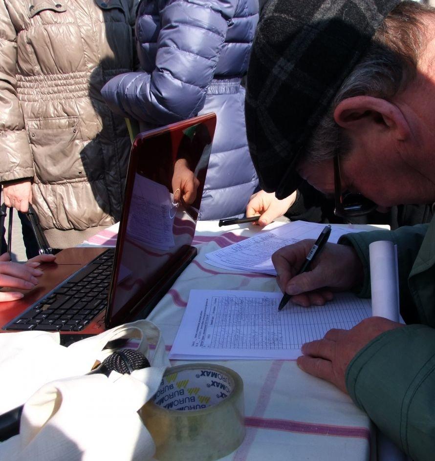В центре Донецка протестовали против добычи сланцевого газа (фото, видео), фото-6