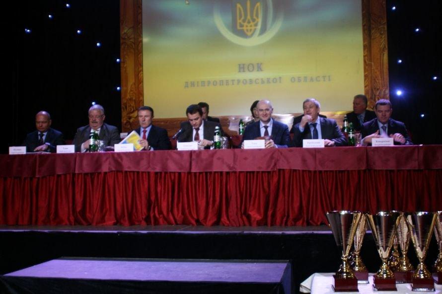 Днепропетровского депутата-оппозиционера избрали главным олимпийцем области (ФОТО), фото-1