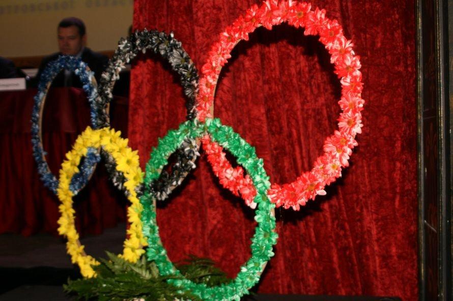 Днепропетровского депутата-оппозиционера избрали главным олимпийцем области (ФОТО), фото-3