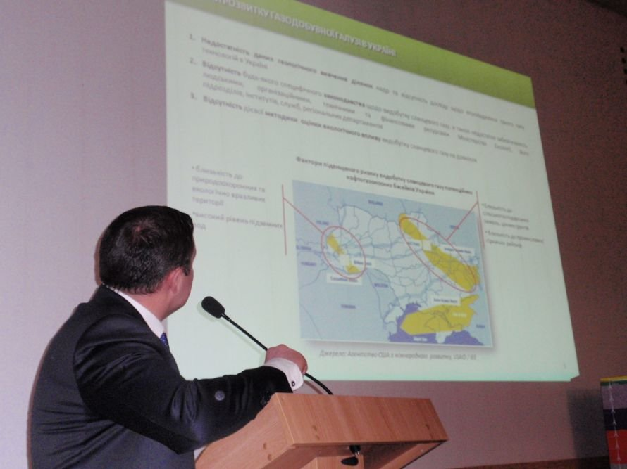 Украина может стать крупнейшим экспортером газа, фото-1