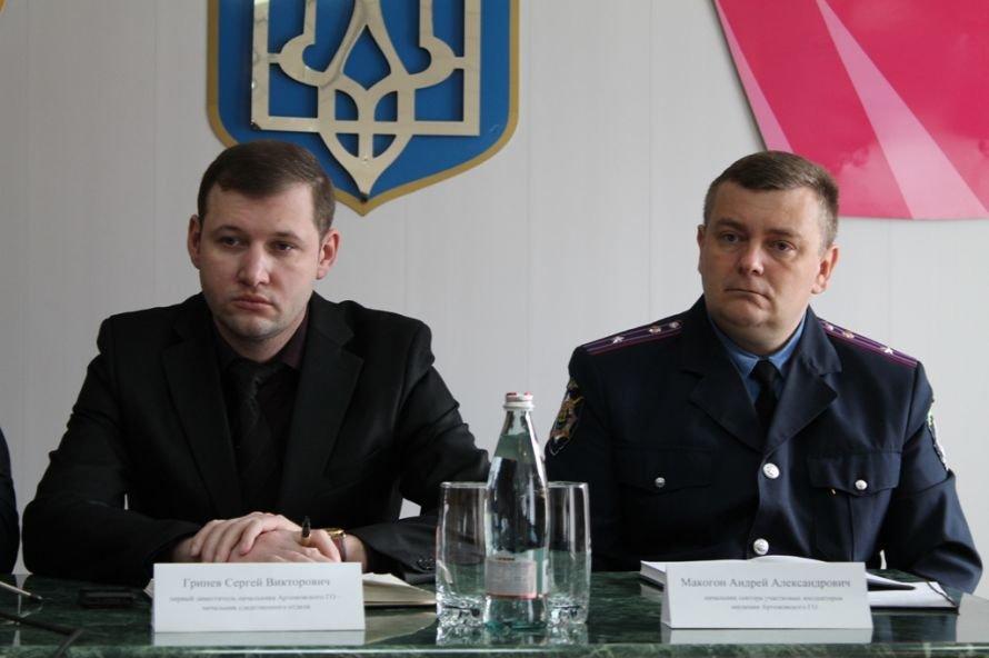 Сергей Братков: «Чтобы артемовская милиция выезжала на вызов, приходится идти на компромиссы!», фото-1