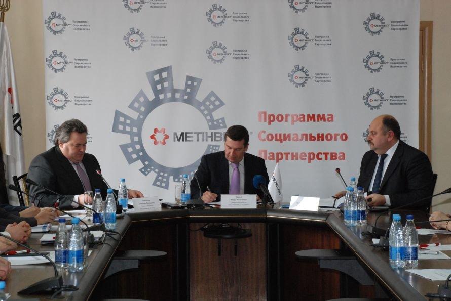 Метинвест подписал Соглашение   о социальном партнерстве с Енакиево., фото-1