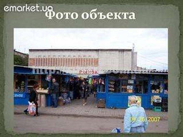 Весенний sale? В Горловке продают «Ровесник» и авторемзавод, фото-4