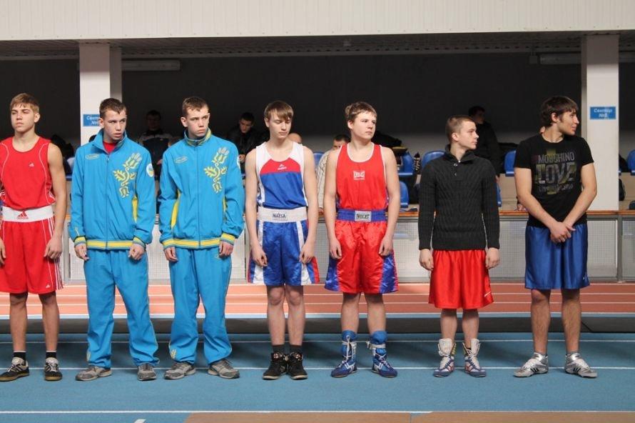 Артемовские боксеры выиграли чемпионат области, фото-6