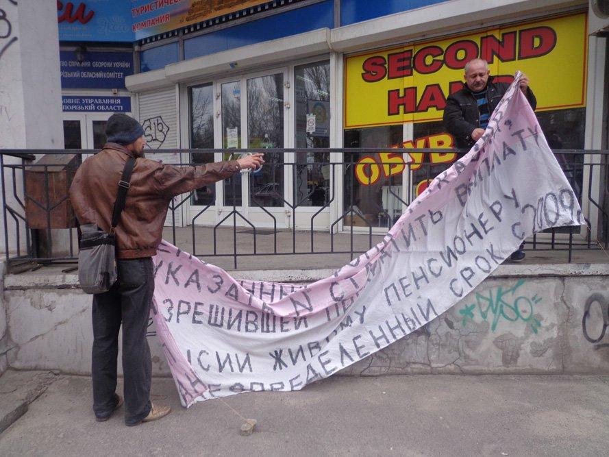 ФОТОФАКТ: В Запорожье бомж призывает пенсионный фонд выплачивать ему деньги, фото-3