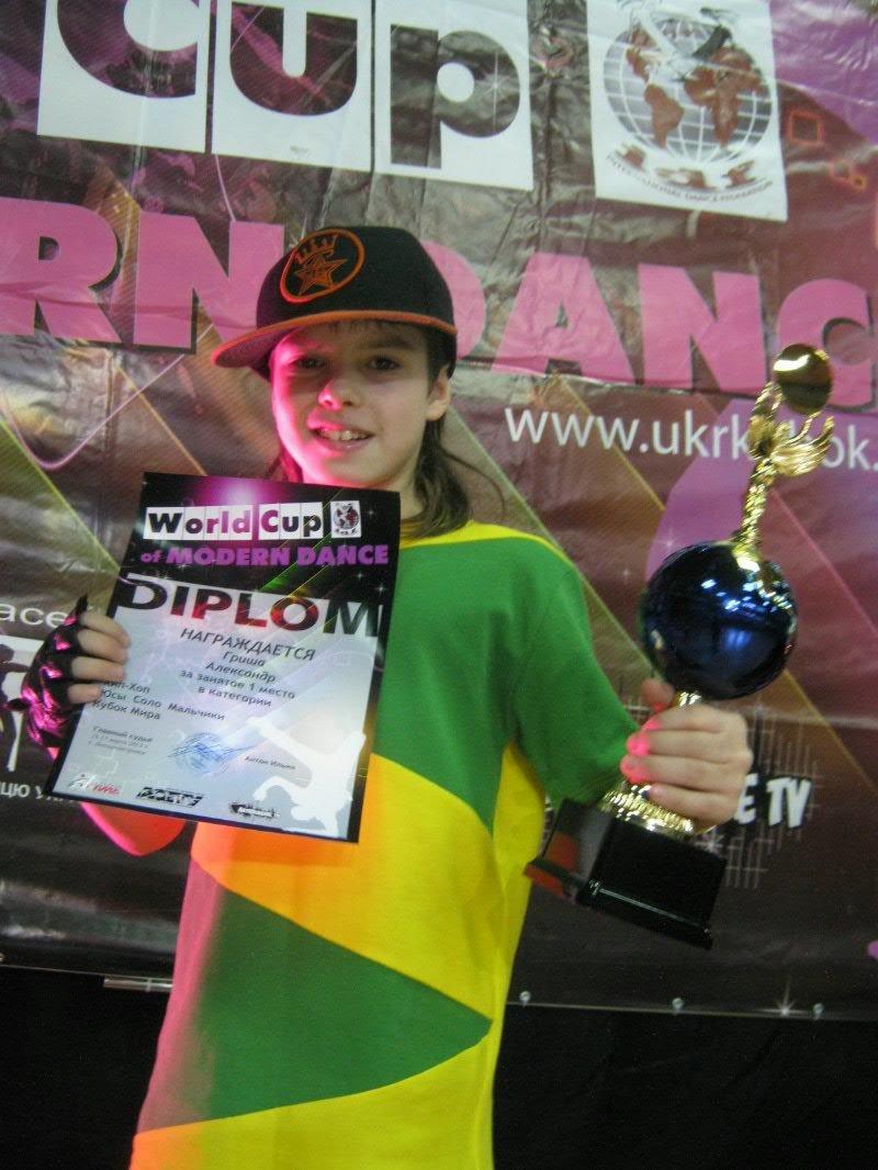 Юные хип-хоперы из Кривого Рога взяли первые места в танцевальном конкурсе (ФОТО), фото-3