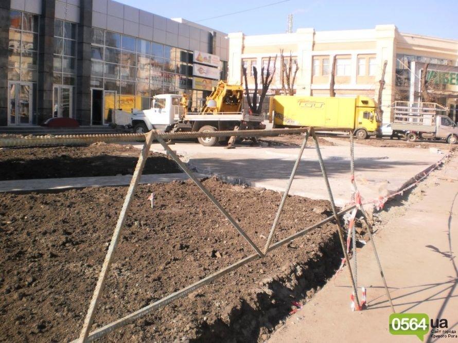 В Кривом Роге демонтировали детскую площадку возле театра им. Шевченко (ФОТО), фото-2