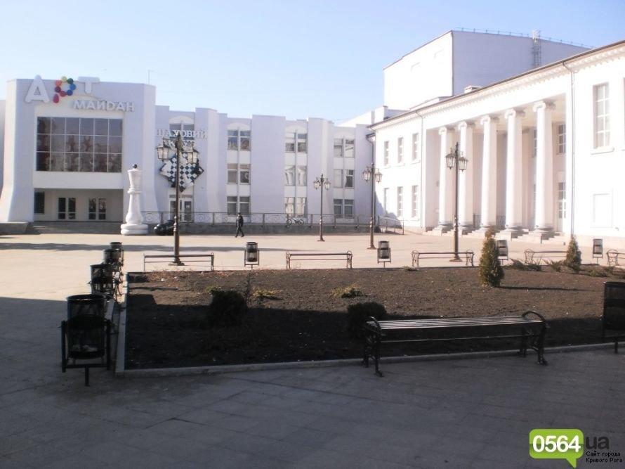 В Кривом Роге демонтировали детскую площадку возле театра им. Шевченко (ФОТО), фото-5