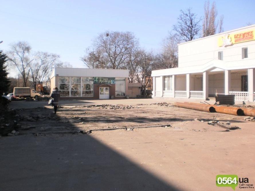 В Кривом Роге демонтировали детскую площадку возле театра им. Шевченко (ФОТО), фото-1