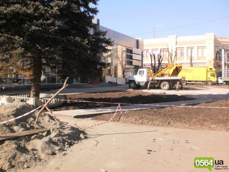В Кривом Роге демонтировали детскую площадку возле театра им. Шевченко (ФОТО), фото-3