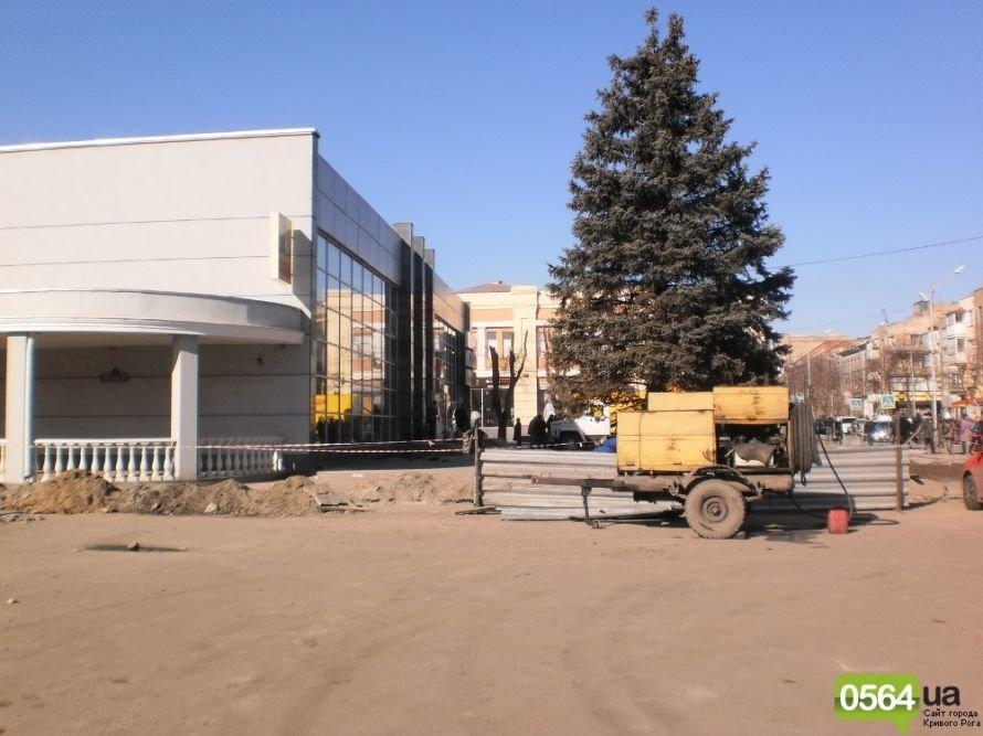 В Кривом Роге демонтировали детскую площадку возле театра им. Шевченко (ФОТО), фото-4