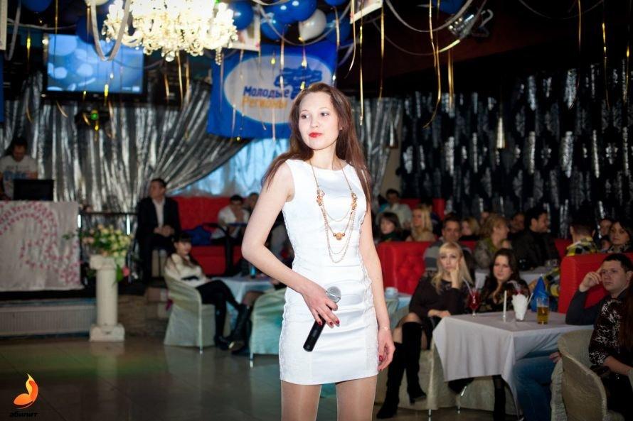 В Кривом Роге в конкурсе «Невеста года» победила Анна Козий (ФОТО), фото-20