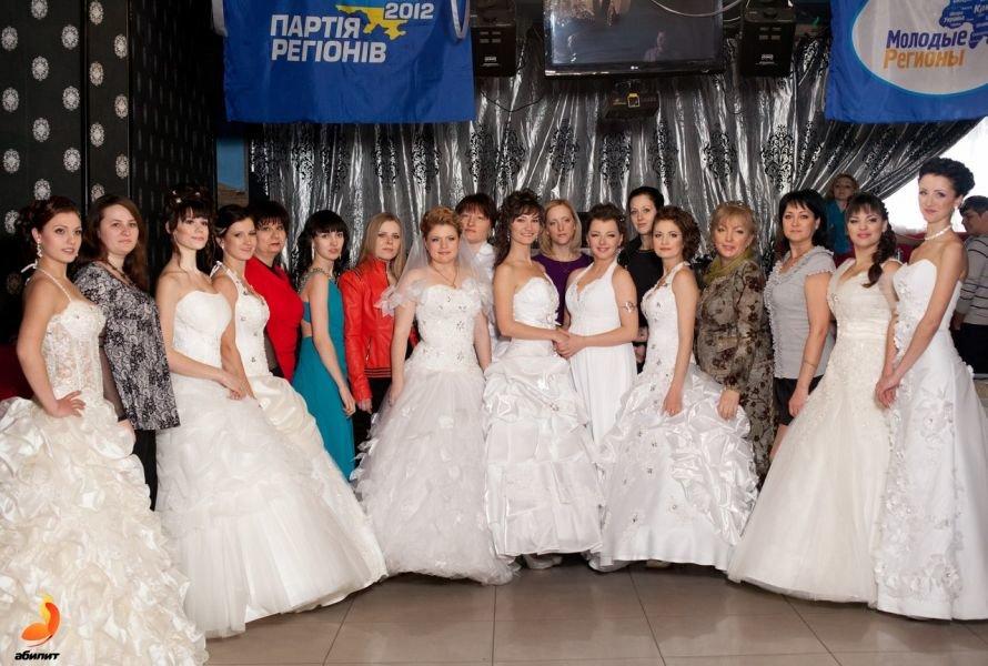 В Кривом Роге в конкурсе «Невеста года» победила Анна Козий (ФОТО), фото-12