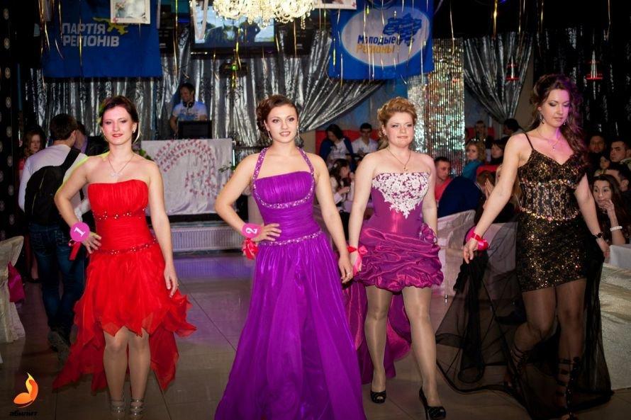 В Кривом Роге в конкурсе «Невеста года» победила Анна Козий (ФОТО), фото-11