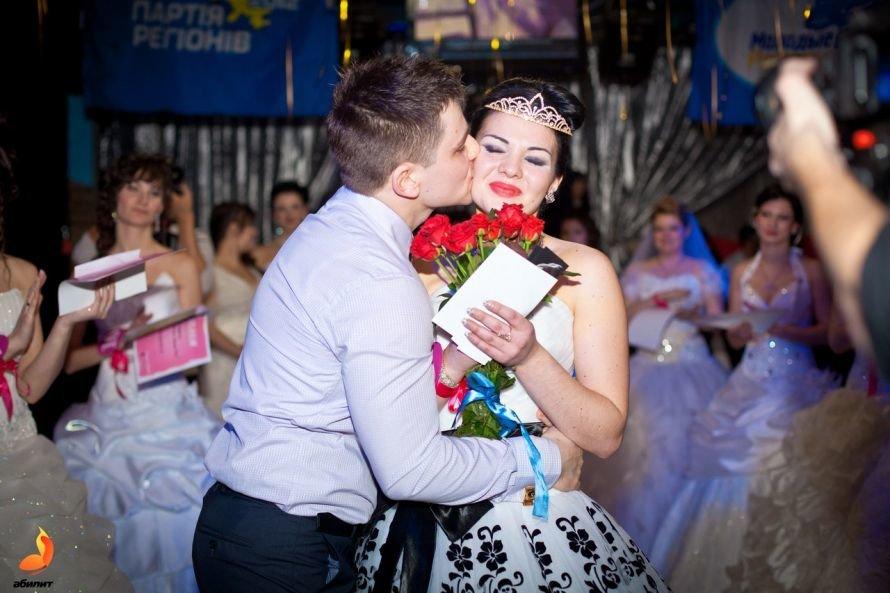 В Кривом Роге в конкурсе «Невеста года» победила Анна Козий (ФОТО), фото-1