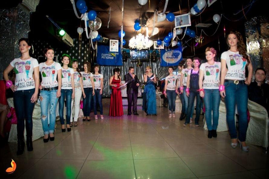 В Кривом Роге в конкурсе «Невеста года» победила Анна Козий (ФОТО), фото-16
