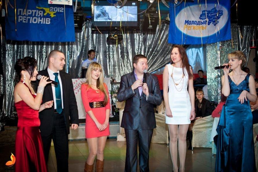 В Кривом Роге в конкурсе «Невеста года» победила Анна Козий (ФОТО), фото-9